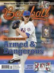 Beckett Baseball Magazine Subscription May 1st, 2015 Issue