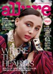 Allure Magazine Subscription June 1st, 2020 Issue