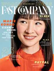 Fast Company Magazine Subscription May 1st, 2020 Issue