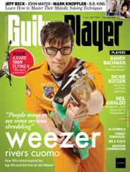 Guitar Player Magazine Subscription June 1st, 2020 Issue