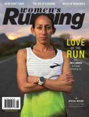 Women's Running Magazine Subscription May 1st, 2020 Issue