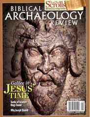 Biblical Archaeology Magazine Subscription