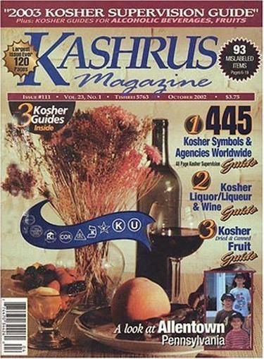 Kashrus