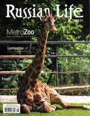 Russian Life Magazine Subscription