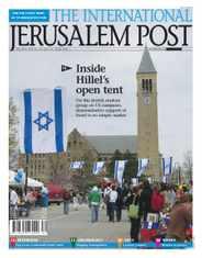 International Jerusalem Post Magazine Subscription