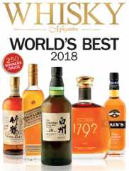 Whisky Magazine Subscription April 1st, 2018 Issue
