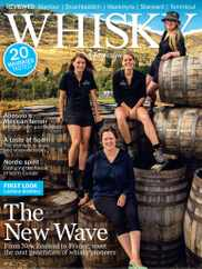 Whisky Magazine Subscription July 1st, 2021 Issue