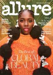 Allure Magazine Subscription May 1st, 2021 Issue