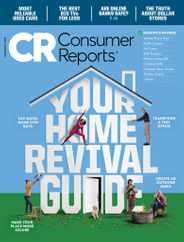 Consumer Reports Magazine Subscription November 1st, 2021 Issue