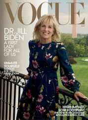 Vogue Magazine Subscription August 1st, 2021 Issue