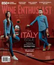 Wine Enthusiast Magazine Subscription August 1st, 2021 Issue
