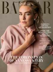 Harper's Bazaar Magazine Subscription December 1st, 2020 Issue