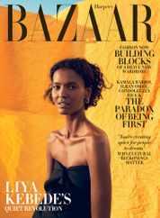 Harper's Bazaar Magazine Subscription November 1st, 2020 Issue