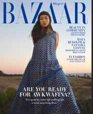 Harper's Bazaar Magazine Subscription February 1st, 2021 Issue