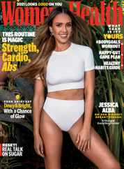 Women's Health Magazine Subscription January 1st, 2021 Issue