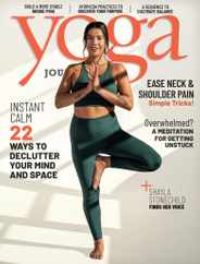 Yoga Journal Magazine Subscription March 1st, 2021 Issue