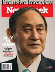 Newsweek Print & Digital Subscription May 7th, 2021 Issue