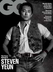 GQ Magazine Subscription April 1st, 2021 Issue