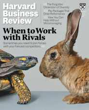 Harvard Business Review Magazine Subscription January 1st, 2021 Issue