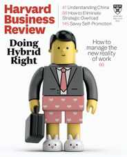 Harvard Business Review Magazine Subscription May 1st, 2021 Issue