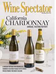 Wine Spectator Magazine Subscription July 31st, 2021 Issue