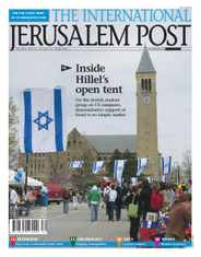 International Jerusalem Post Magazine Subscription