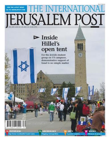 International Jerusalem Post
