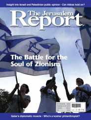 The Jerusalem Report Magazine Subscription