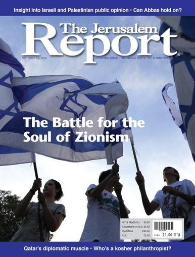 The Jerusalem Report